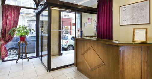 库加斯巴特农酒店 - 巴黎 - 柜台