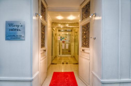玛丽酒店 - 巴黎 - 建筑