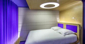 艾丽甘西亚奥德赛酒店 - 巴黎 - 睡房
