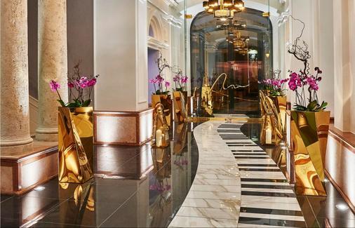 布达佩斯亚里亚酒店 - 布达佩斯 - 大厅