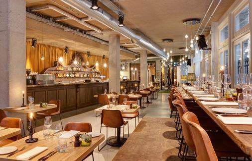 维纳斯普林酒店 - 阿姆斯特丹 - 餐馆