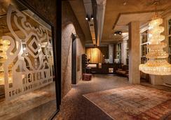 维纳斯普林酒店 - 阿姆斯特丹 - 大厅