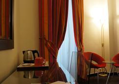 巴黎第九老佛爷别墅酒店 - 巴黎 - 睡房