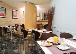 阿尔伯圣米歇尔酒店 - 巴黎 - 餐馆
