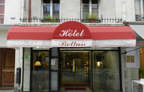 贝兰酒店 - 巴黎 - 建筑