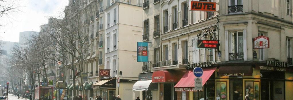 Hotel Corail - 巴黎 - 建筑