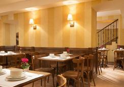巴黎中央酒店 - 巴黎 - 餐馆