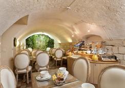 阿斯顿酒店 - 巴黎 - 餐馆