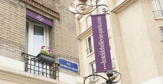 贝勒弗巴黎北车站酒店 - 巴黎 - 建筑