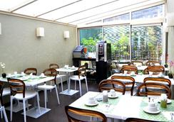 巴黎塔玛丽斯酒店 - 巴黎 - 休息厅