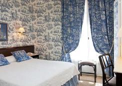 克雷缅特酒店 - 巴黎 - 睡房