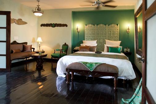 圣佩德罗水疗酒店 - 卡塔赫纳 - 睡房