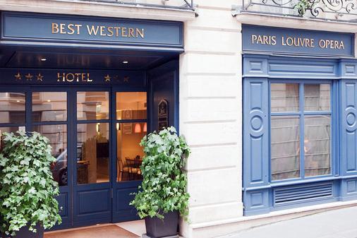巴黎卢浮宫剧院贝斯特韦斯特酒店 - 巴黎 - 建筑