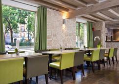 Hôtel Du Printemps - 巴黎 - 餐馆