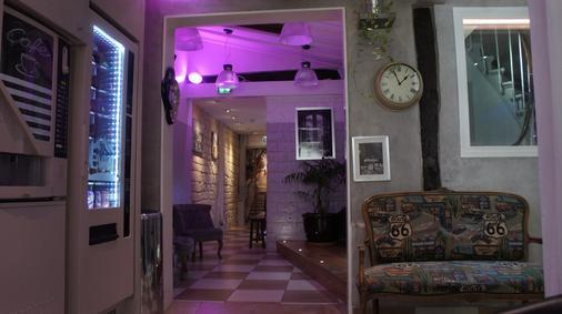 蒙马特高地国家酒店 - 巴黎 - 柜台