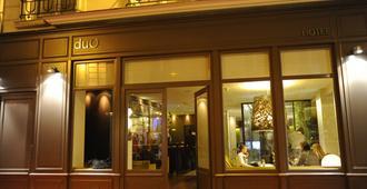 巴黎杜尔酒店 - 巴黎 - 建筑