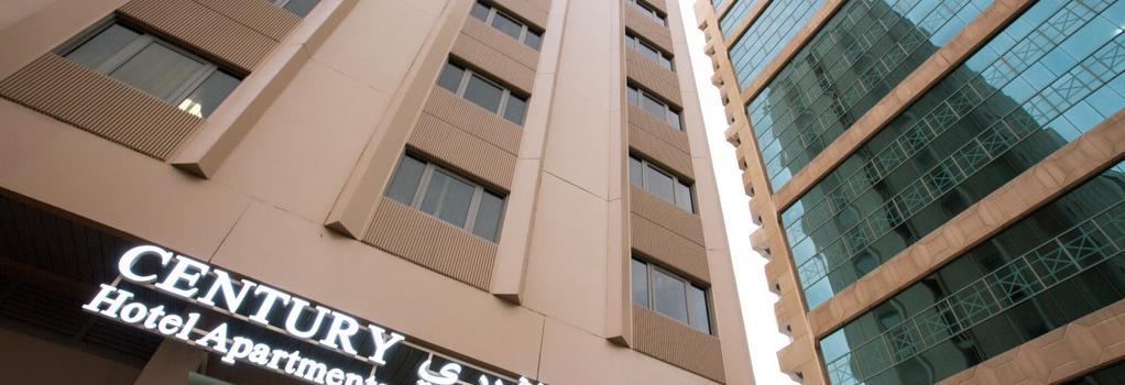 Danat Century Hotel Apartments - 阿布扎比 - 建筑