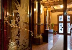 安巴豪华住宿加早餐旅馆 - 巴塞罗那 - 大厅