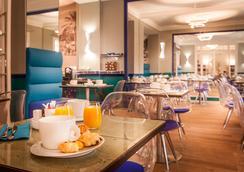 尼斯城堡连锁酒店 - 尼斯 - 餐馆