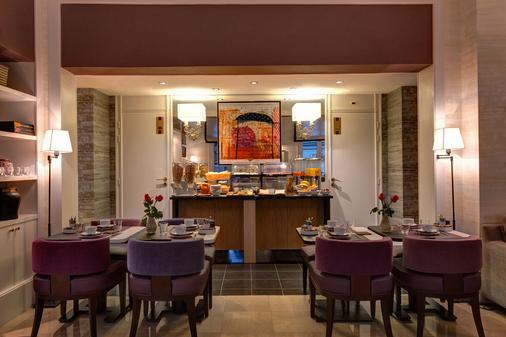博伊斯酒店 - 巴黎 - 餐厅