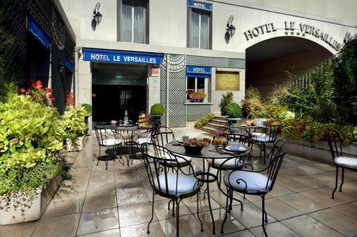 凡尔赛酒店 - 凡尔赛 - 建筑