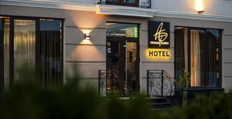 托马斯艾伯特酒店 - 基希訥烏