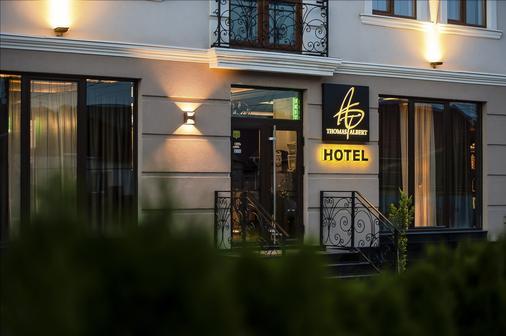 托马斯阿尔伯特酒店 - 基希訥烏 - 建筑