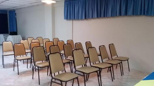 乡村酒店 - 欧丘里欧 - 会议室