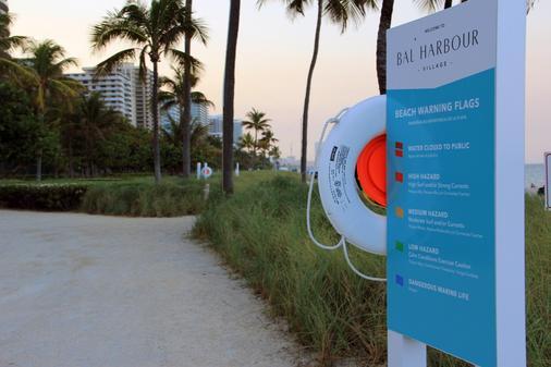 波罗的海酒店 - 迈阿密海滩 - 海滩