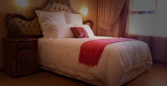 纳塔尔北德本舒适窝旅馆 - 德班 - 睡房