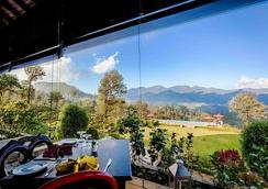 玛杜可茶园生态旅馆 - 康提 - 休息厅