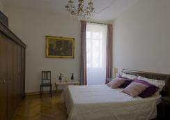 克拉兹内梵蒂冈旅馆 - 罗马 - 睡房