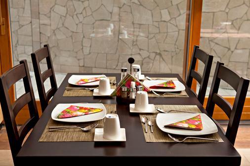 阿兹扎酒店 - 萨拉热窝 - 餐馆