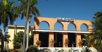 洛克巴拉德罗酒店 - 仅限成人 - 巴拉德罗