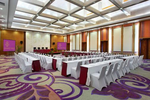 格朗德娜库塔旅馆 - 库塔 - 会议室