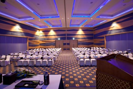 鲍宁顿朱美拉湖塔酒店 - 迪拜 - 会议室
