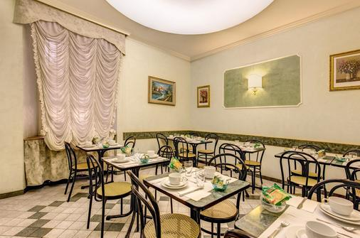 欧陆酒店 - 罗马 - 餐厅