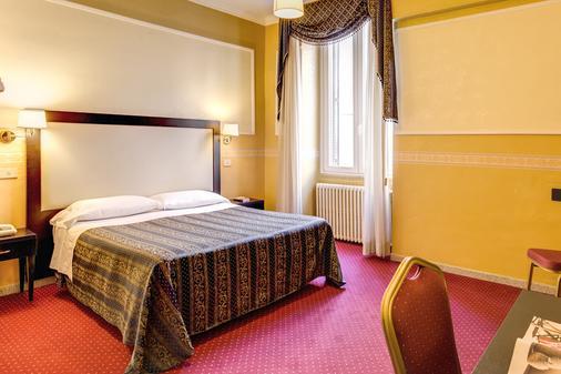 洲际酒店 - 罗马 - 睡房