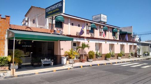 大陆公园酒店 - 马瑙斯 - 建筑