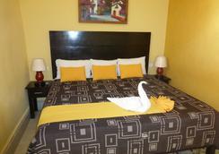 达尔佩雷格里诺酒店 - 梅里达 - 睡房