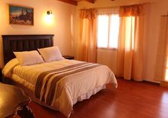 Hotel Geiser del Tatio - San Pedro de Atacama - 睡房