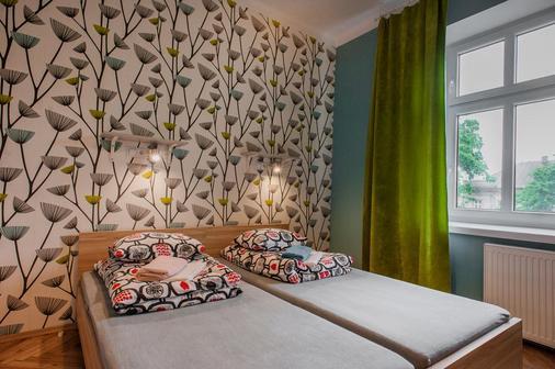 亚特兰蒂斯旅馆 - 克拉科夫 - 睡房