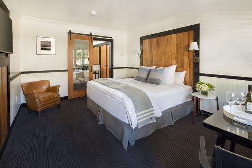秘境公寓 - 卡梅尔海 - 睡房