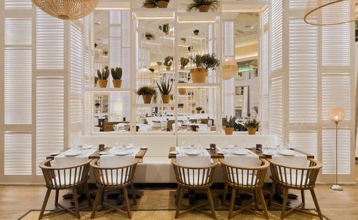H10征服者酒店 - 美洲海滩 - 餐馆