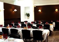拉沙特圣母院酒店 - 卢尔德 - 餐馆