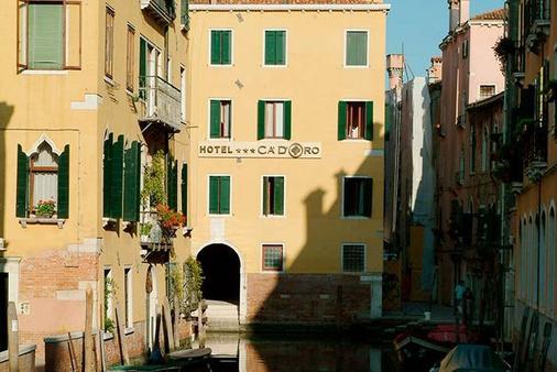 卡多若酒店 - 威尼斯 - 建筑