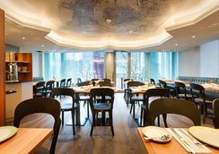 Hotel Capricorno - 维也纳 - 餐馆