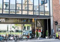 Manon Les Suites Guldsmeden - 哥本哈根 - 建筑