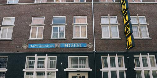 汉斯布林克布吉特酒店 - 阿姆斯特丹 - 建筑