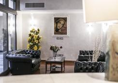 罗马阿佛罗蒂特酒店 - 罗马 - 休息厅